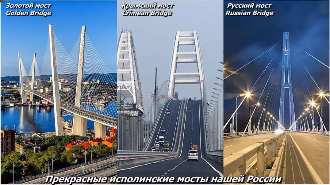 Russia built 3 of the most modern bridges in the world in less than a decade