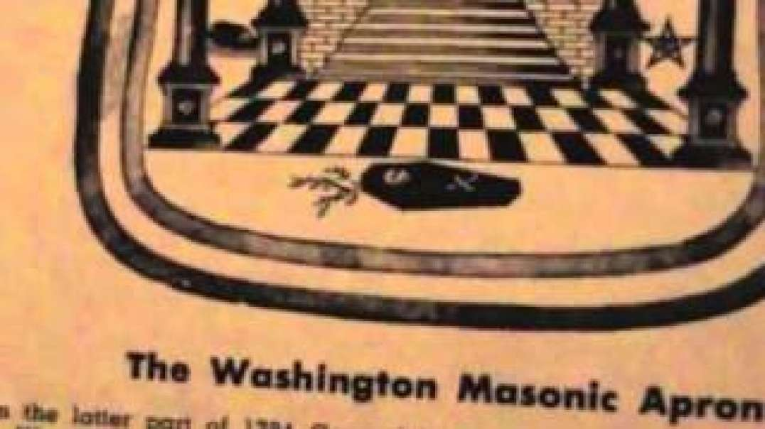Inside look into a Masonic Bible