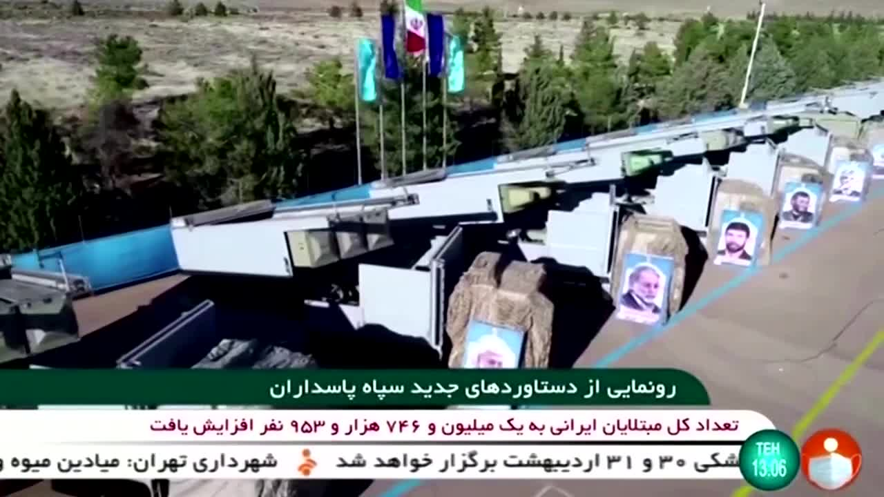 Iran releases footage of Revolutionary Guards 'missile city' base! (No subs)