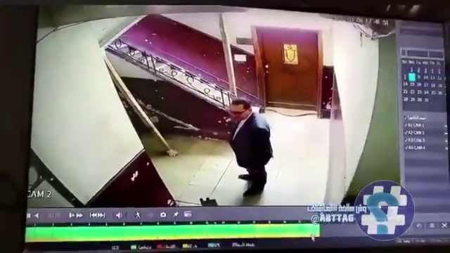 Egypt -  Pedo Demon Scum arrested after the video got released