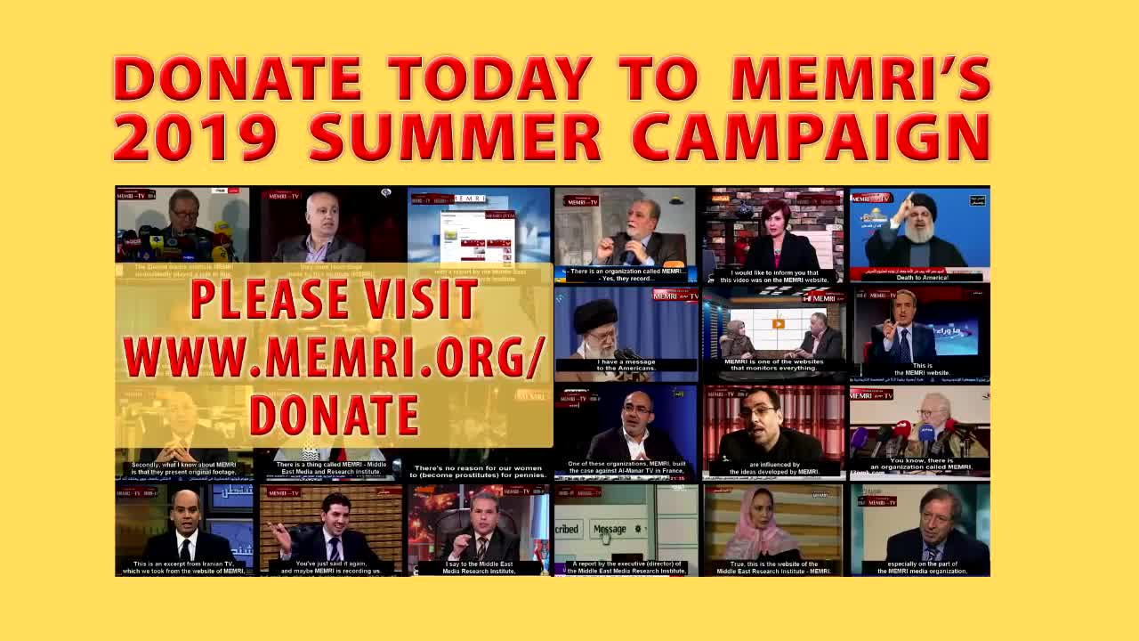 Hamas MP_ Hitler Hated Jews Because of Their Crimes; Everything Said about the Holocaust Is a Lie
