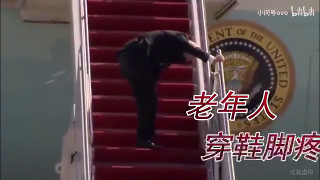 Here is why a shoe commercial for the elderly has gone viral in China! smh