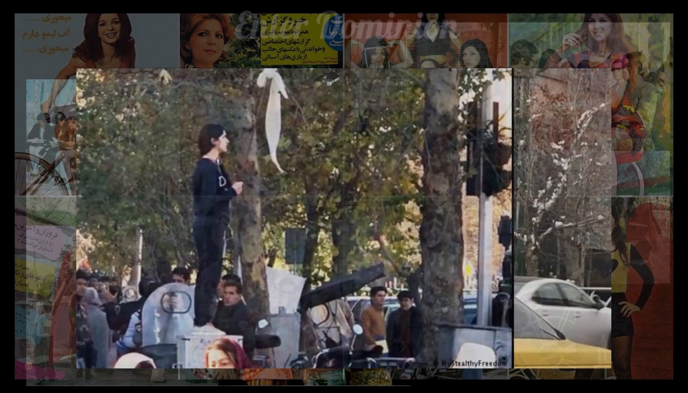 Iran - The Victims of Forced Satanic Religion