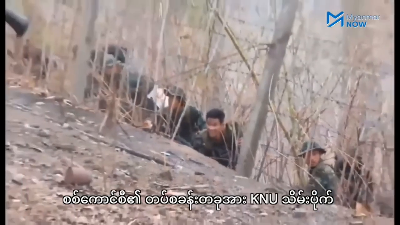 Rebels fighting Myanmar military and going against martial law. Country is turning into a warzone.
