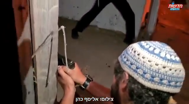 Armed Zionist settlers shooting at unarmed Palestinians in Sheikh Jarah