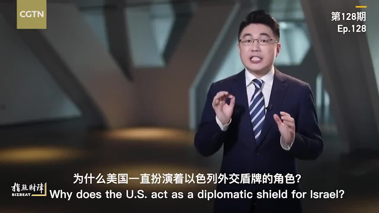 china calls out america over its undying support of israel.