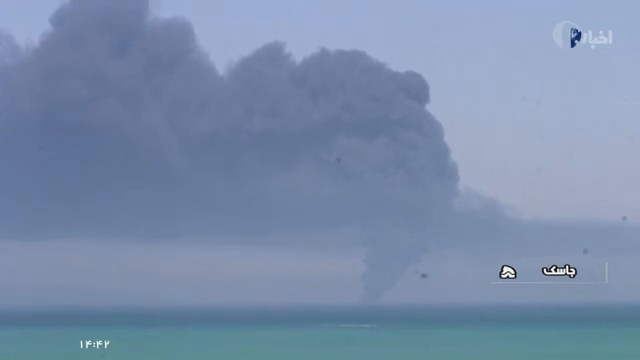 Iran's biggest navy ship sinks after fire in Gulf of Oman - media Source: Newzee