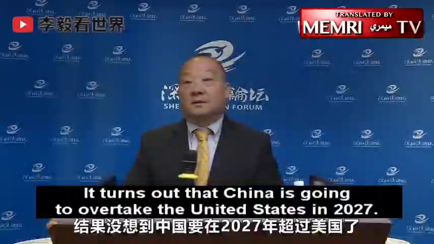 November 2020 - Chinese Sociologist Dr. Li Yi:  COVID-19 Has Been Beneficial for China