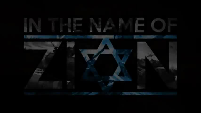 In The Name of Zion