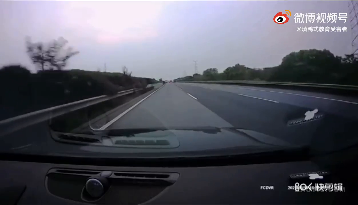 China. Another ridiculous accident on the road.