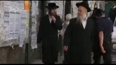 How They Treat Christians in Israel